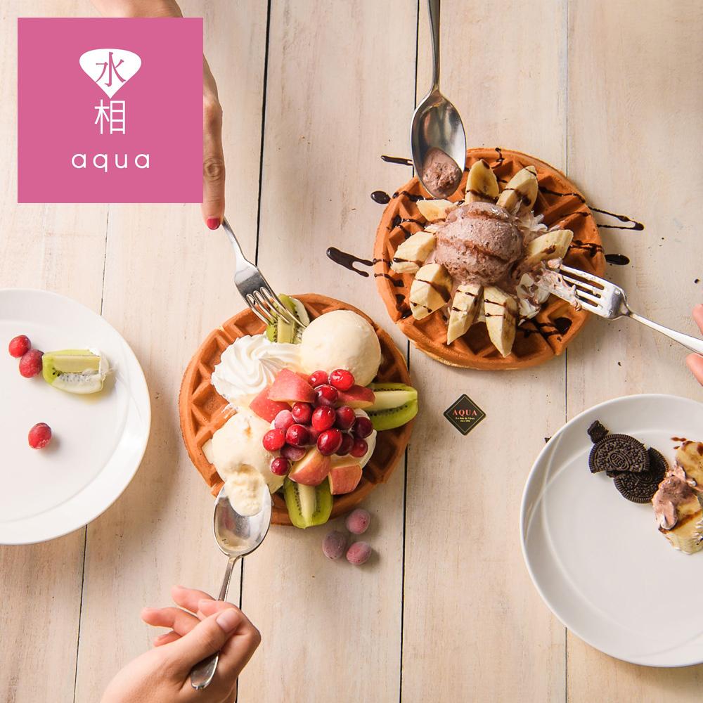 台中【Aqua水相餐廳】超值義式不藏私料理雙人餐券 (假日不加價)