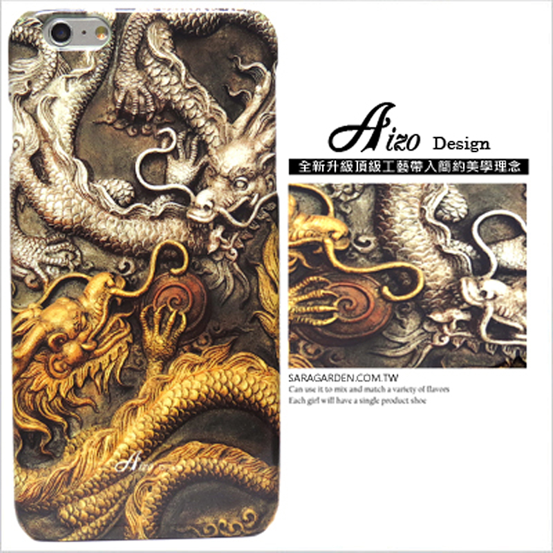【AIZO】客製化 手機殼 華為 Mate 10 民族風 鑲金 雕刻 龍 保護殼 硬殼