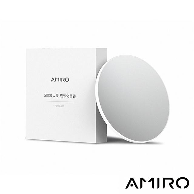 AMIRO 吸附式 5 倍放大化妝鏡