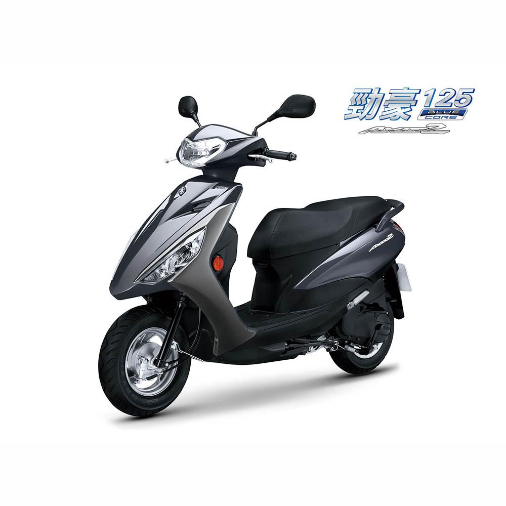 YAMAHA 山葉機車 AXIS-Z 勁豪125 日行燈版 鼓煞7期 -2020年新車