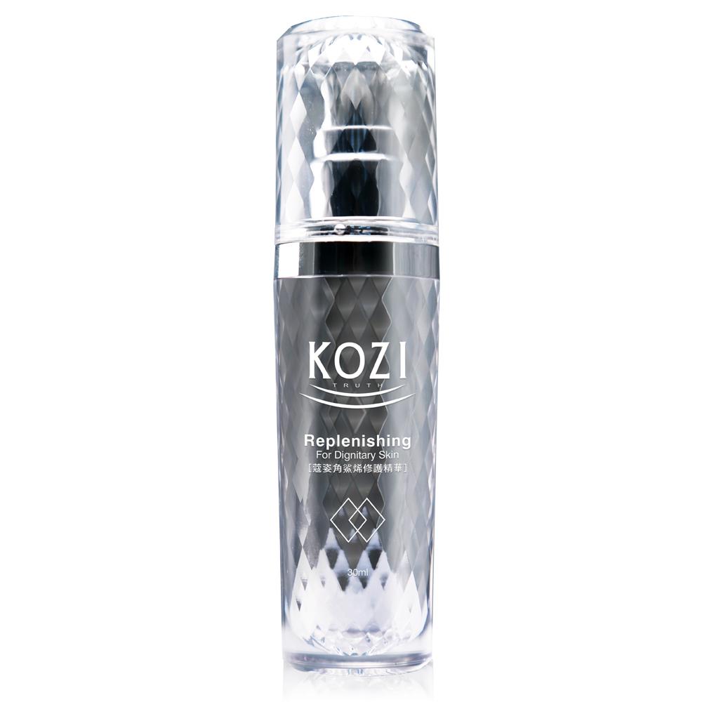買一送一【KOZI 蔻姿】角鯊烯修護精華 鑽石瓶(30ml)