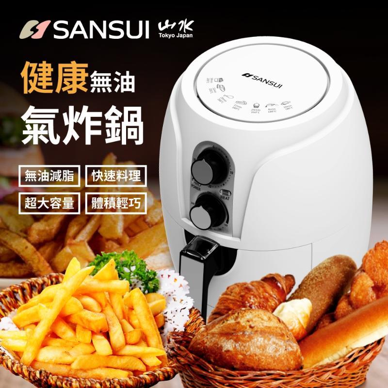 SANSUI山水 SKD-F11 氣炸鍋 白