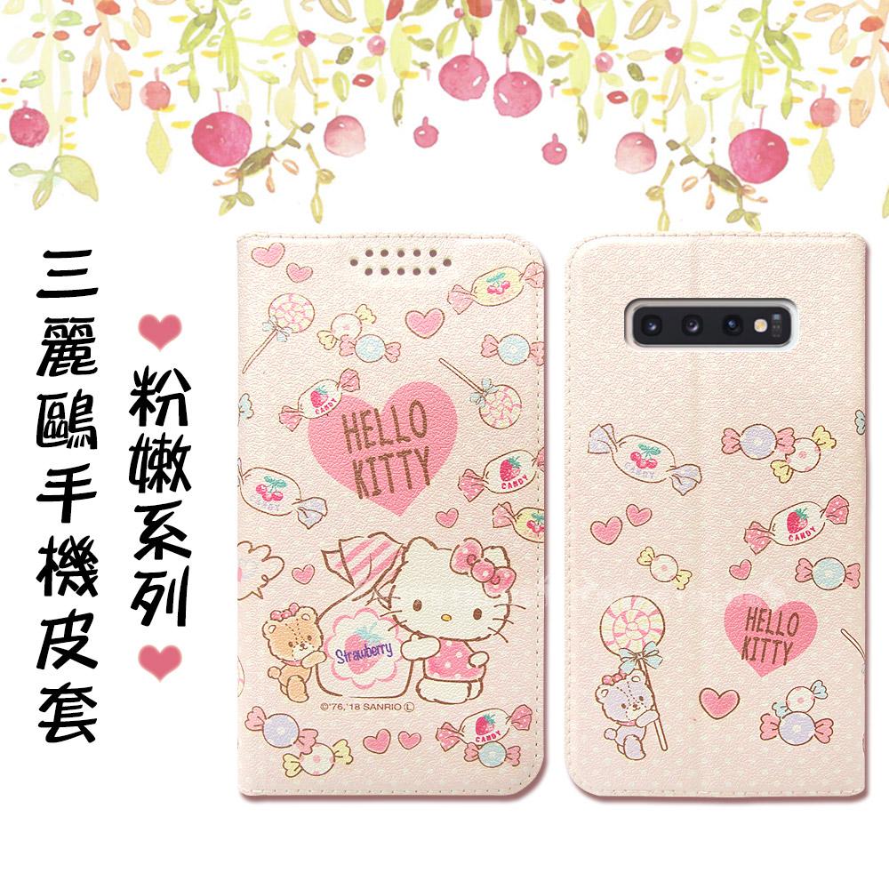 三麗鷗授權 Hello Kitty貓 三星 Samsung Galaxy S10+/S10 Plus 粉嫩系列彩繪磁力皮套(軟糖)
