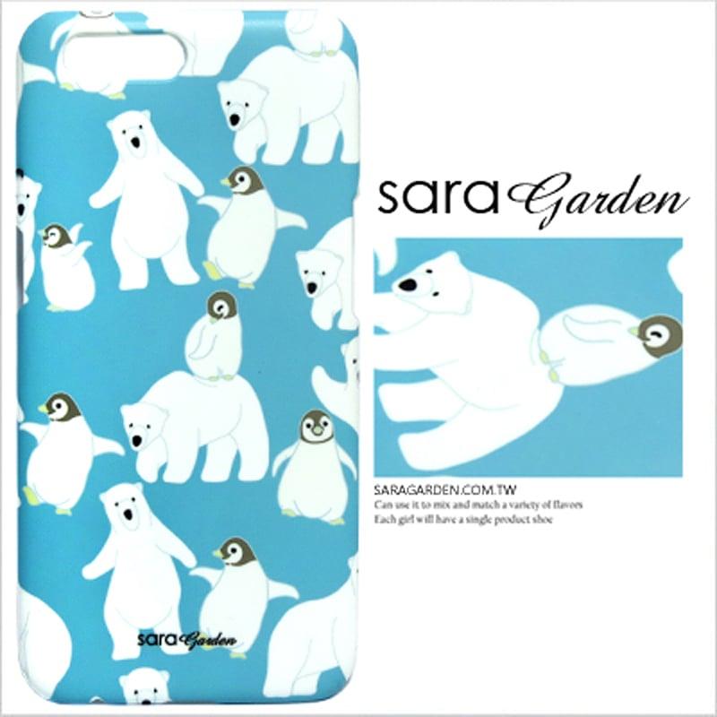 【Sara Garden】客製化 手機殼 OPPO R11 手繪北極熊企鵝 曲線 手工 保護殼 硬殼