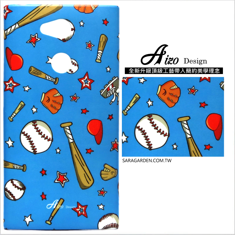 【AIZO】客製化 手機殼 SONY L2 手繪棒球塗鴉 保護殼 硬殼