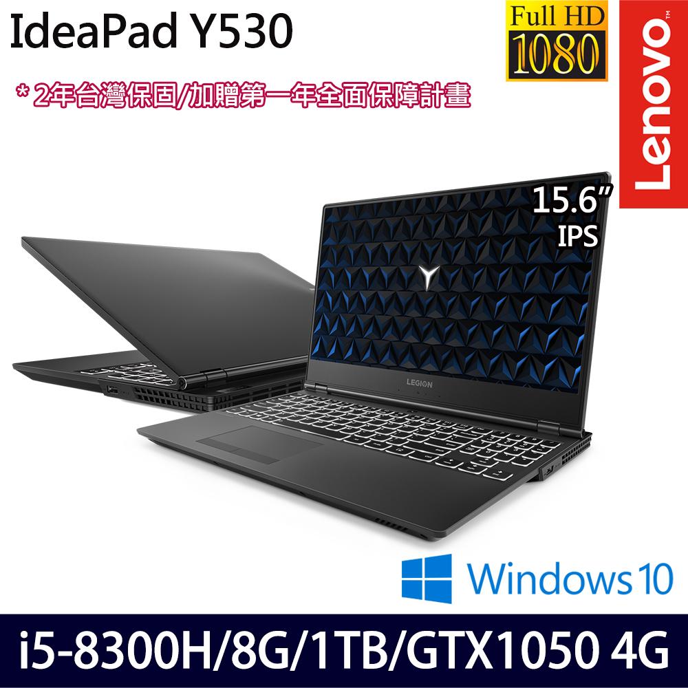 《Lenovo 聯想》IdeaPad Legion Y530 81FV004ATW(15.6吋/i5-8300H/8GB/1TB/GTX1050_4G/二年保)