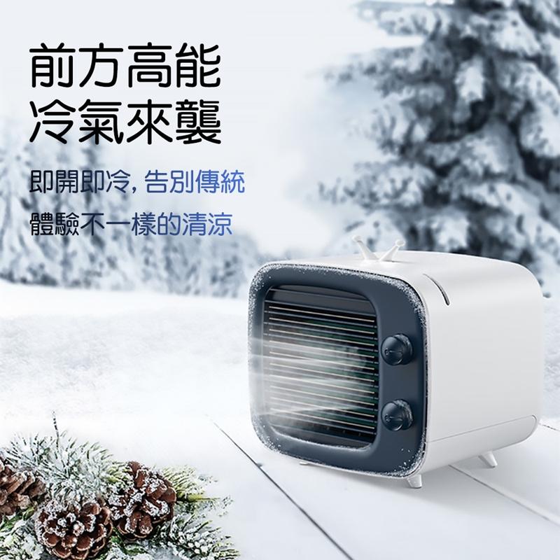 Baseus倍思 時光桌面空調扇 CXTM21-冷風扇(黑色)