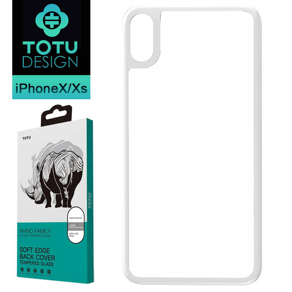 【TOTU台灣官方】 iPhoneX iPhoneXS 鋼化膜 iX iXS 滿版 軟邊 背膜 保護貼 犀牛家族 白色