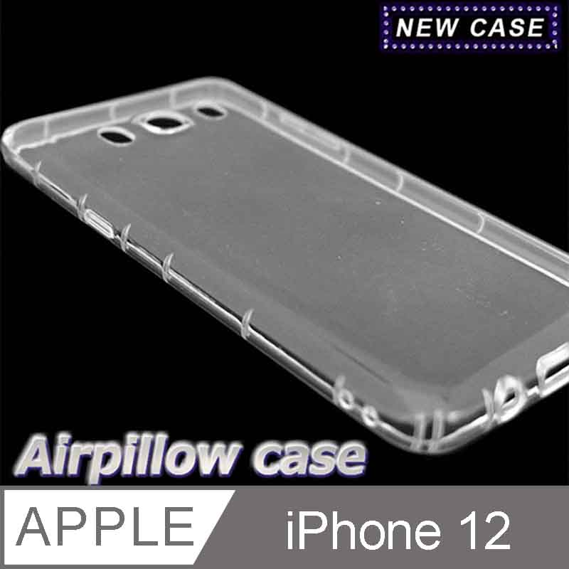 iPhone 12 TPU 防摔氣墊空壓殼