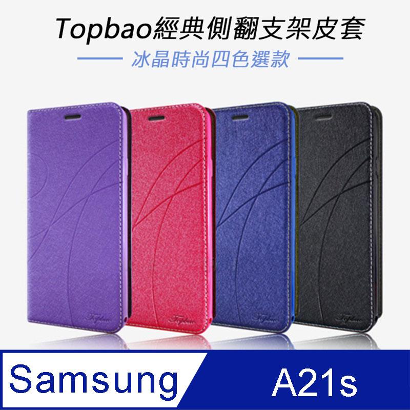 Topbao Samsung Galaxy A21s 冰晶蠶絲質感隱磁插卡保護皮套 紫色