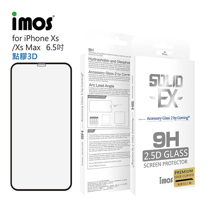 iPhone Xs Max 6.5吋「神極3D款」點膠3D 2.5D滿版玻璃貼(黑邊) 美商康寧公司授權 (AG2bC)