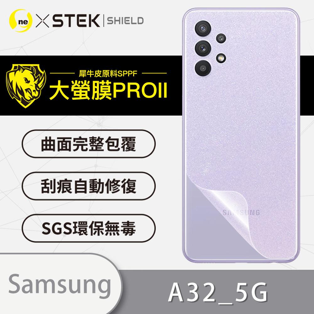 【大螢膜PRO】三星 A32 5G 手機背面保護膜 閃亮鑽石款 超跑犀牛皮抗衝擊 MIT自動修復 防水防塵 SAMSUNG