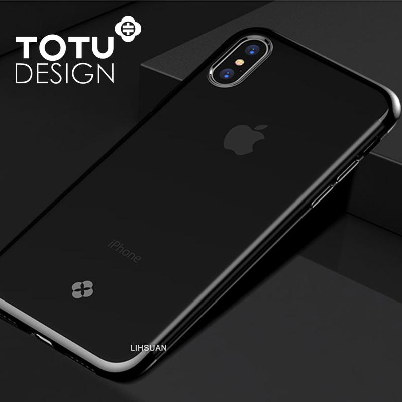 【TOTU台灣官方】iPhoneX手機殼 柔簡升級版系列 黑色