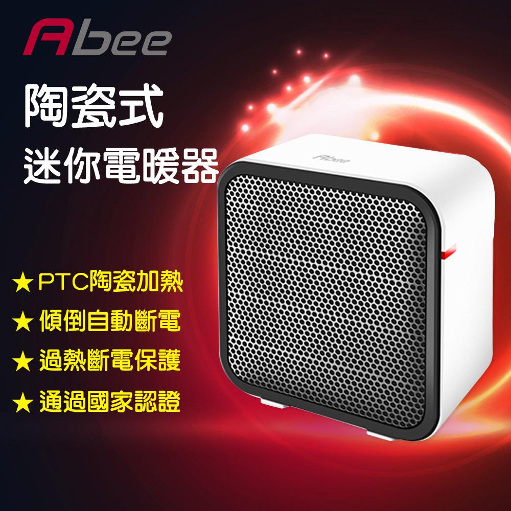 【快譯通Abee】迷你陶瓷電暖器PTC-MINI(光潔白)