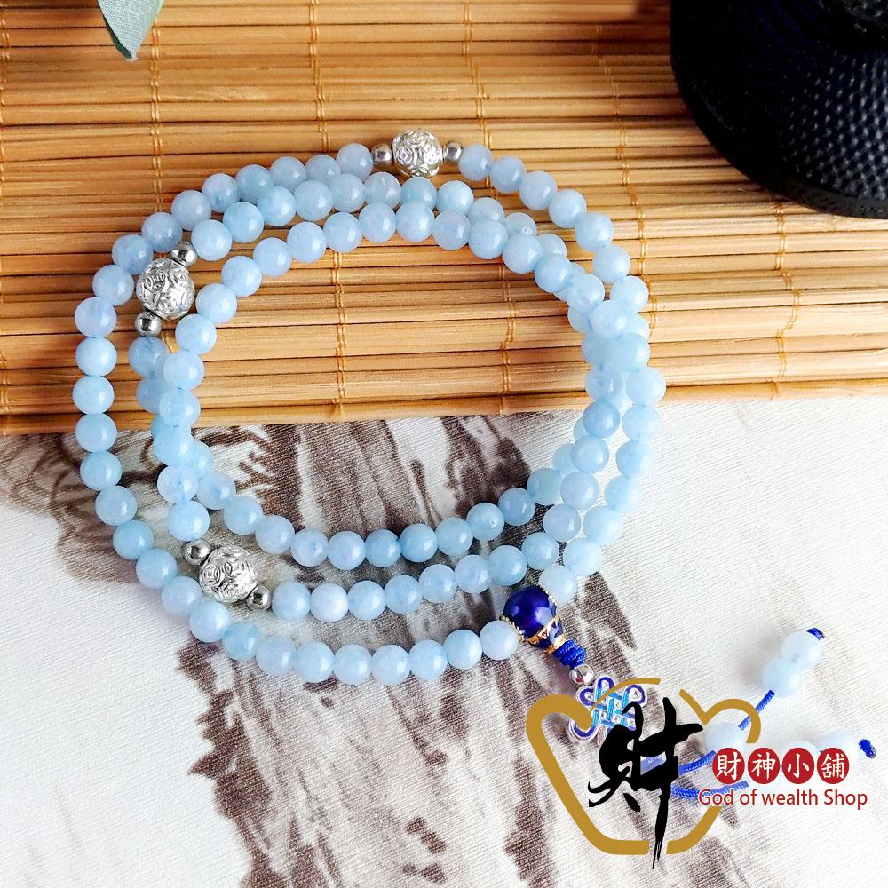 財神小舖 108珠海藍寶手鍊 財富吉祥 (含開光) ES-1081