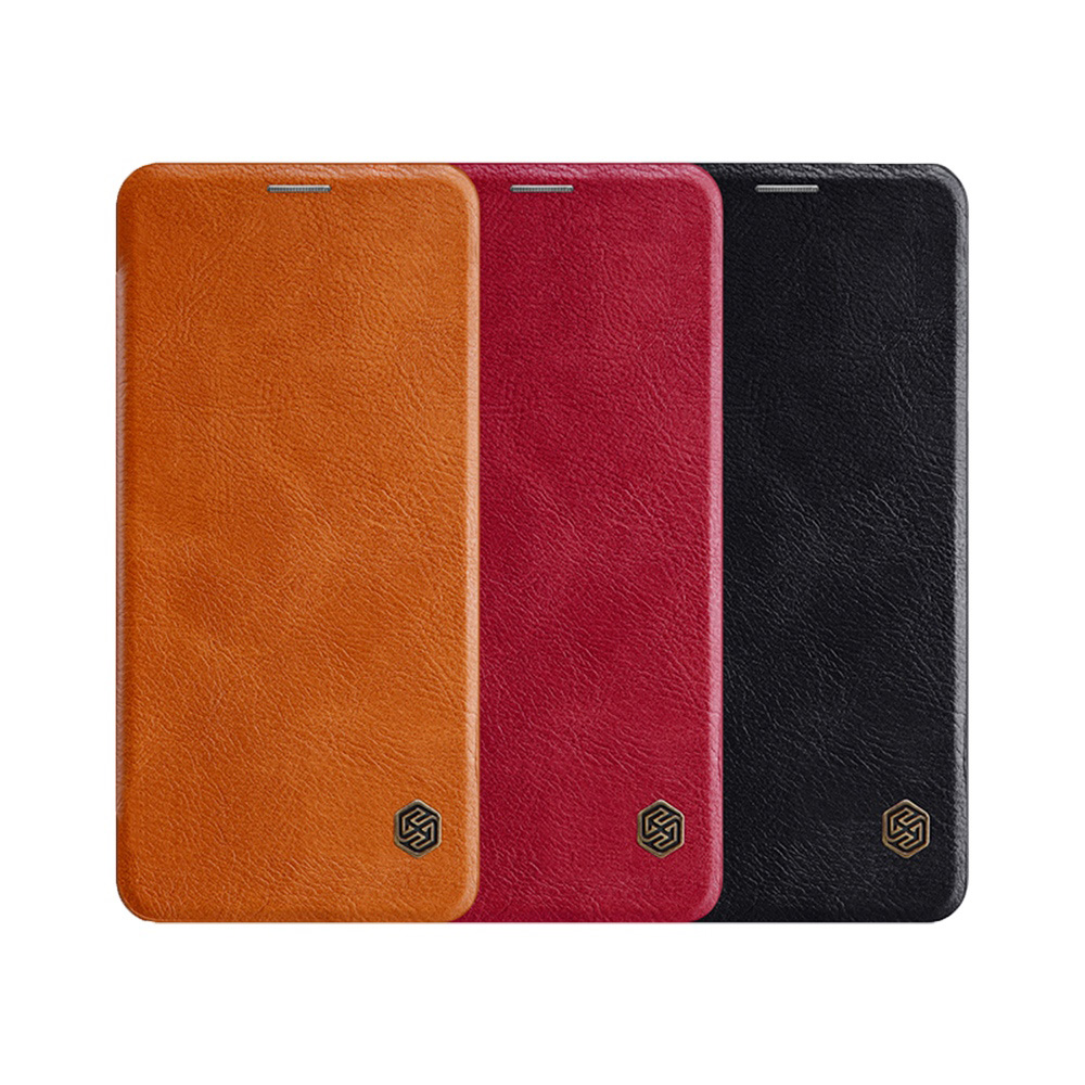 NILLKIN LG G7/G7+ ThinQ 秦系列皮套(紅色)
