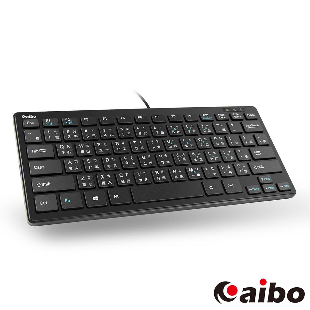 aibo KB06N 超薄型迷你巧克力鍵盤(78鍵)