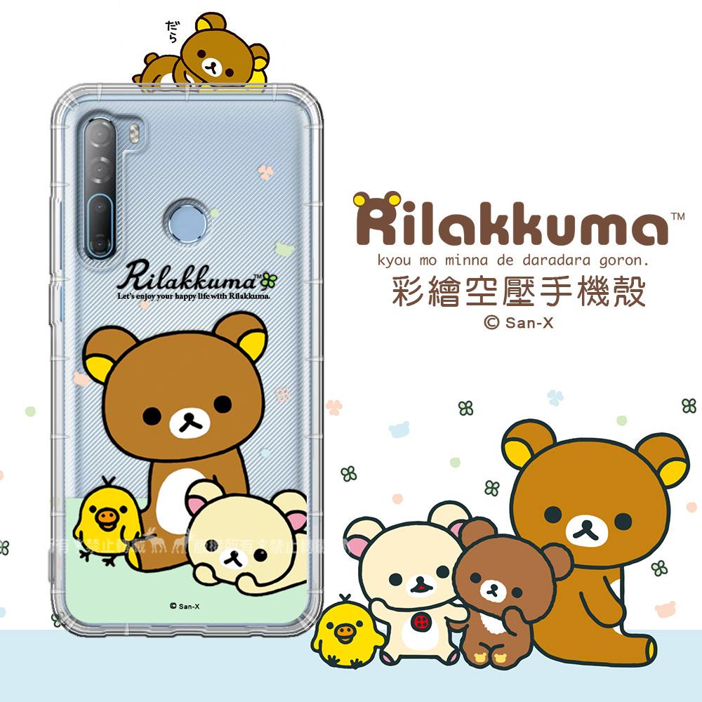 SAN-X授權 拉拉熊 HTC Desire 20 Pro 彩繪空壓手機殼(淺綠休閒)