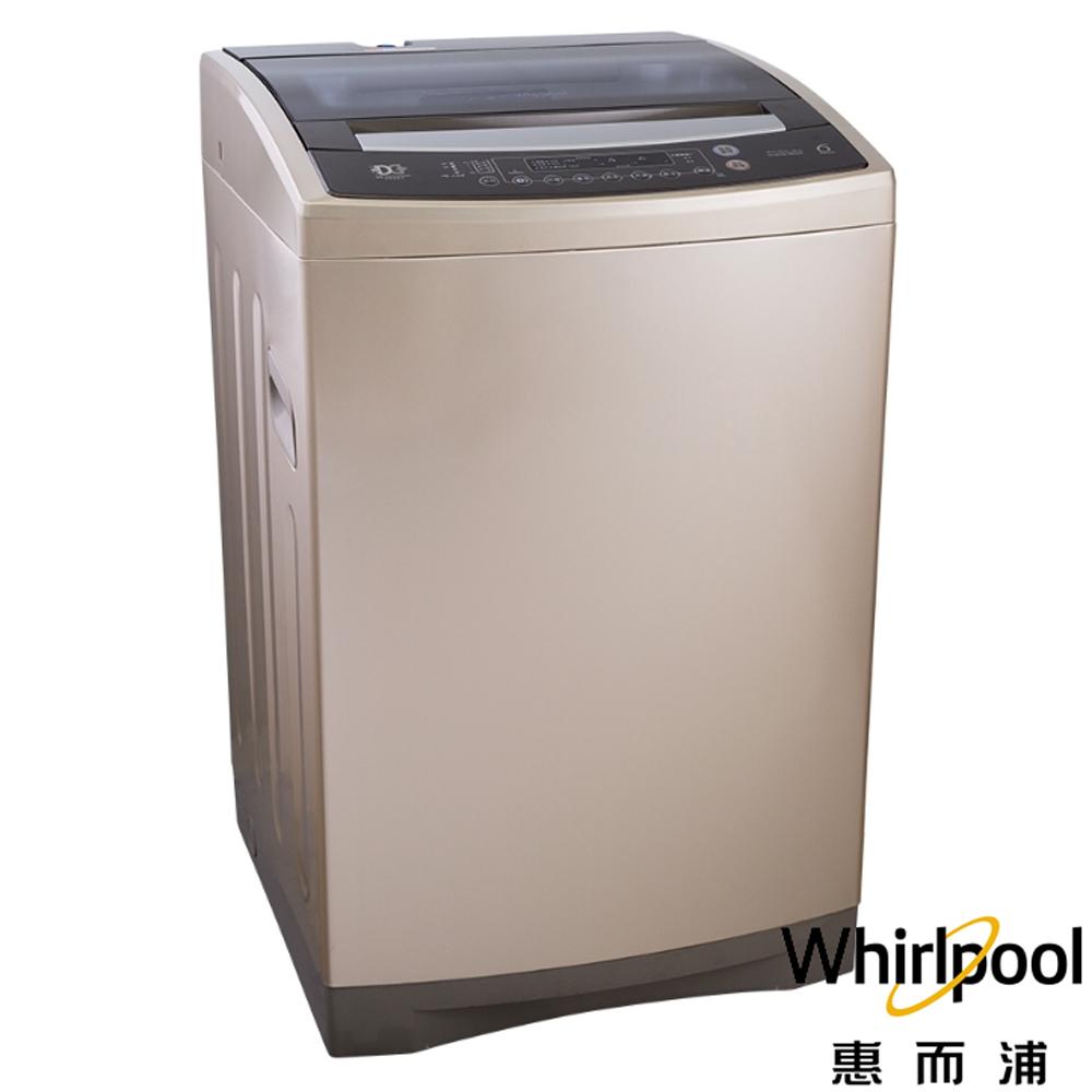 送炒鍋【Whirlpool 惠而浦】13公斤 DD直驅變頻直立洗衣機 WV13DG