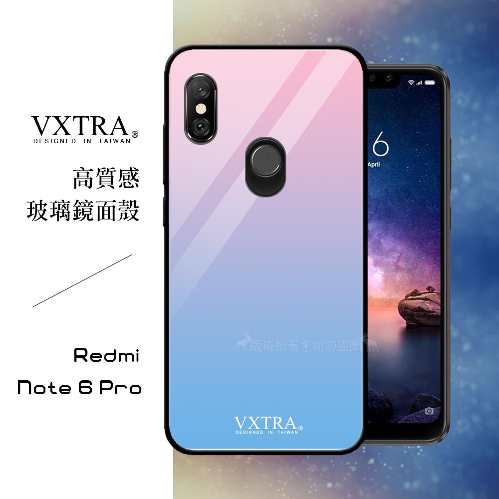 VXTRA 紅米Note 6 Pro 鋼化玻璃防滑全包保護殼(星河紫)