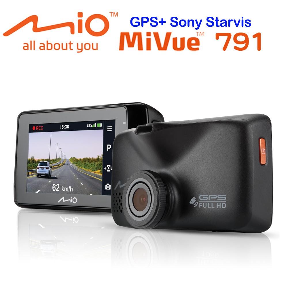 Mio MiVue™ 791 星光頂級夜拍GPS行車記錄器+16G+點煙器+擦拭布+手機矽膠立架+立架貼