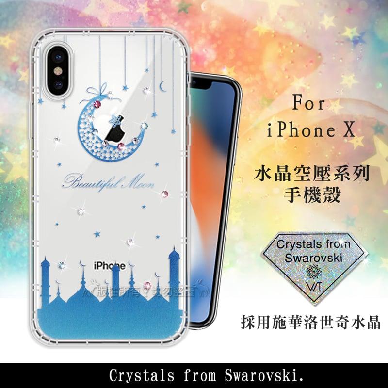WT iPhone X 奧地利水晶彩繪空壓手機殼(月彎星辰)