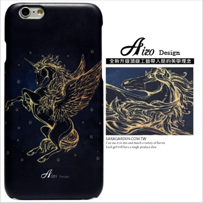 【AIZO】客製化 手機殼 蘋果 iphone7plus iphone8plus i7+ i8+ 銀河 星空 獨角獸 保護殼 硬殼
