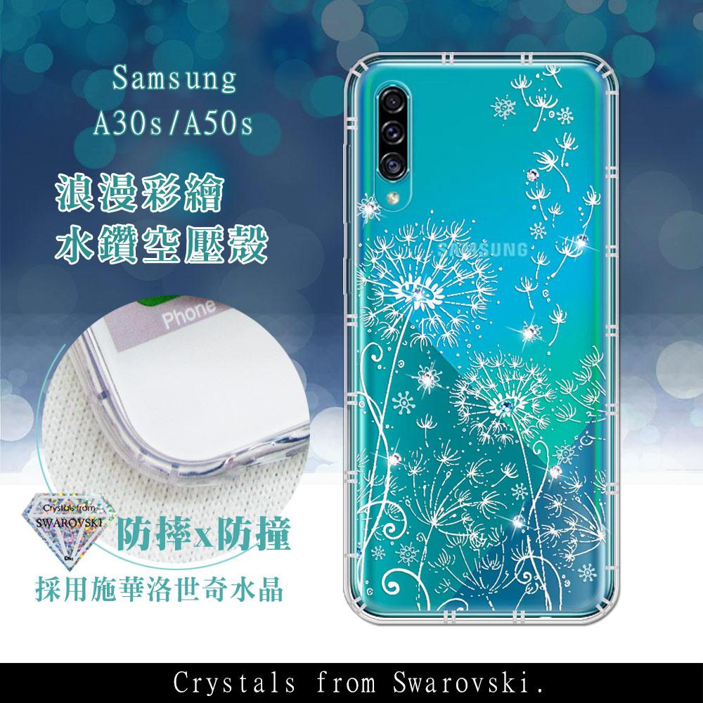 三星 Samsung Galaxy A30s/A50s 共用款 浪漫彩繪 水鑽空壓氣墊手機殼(風信子)