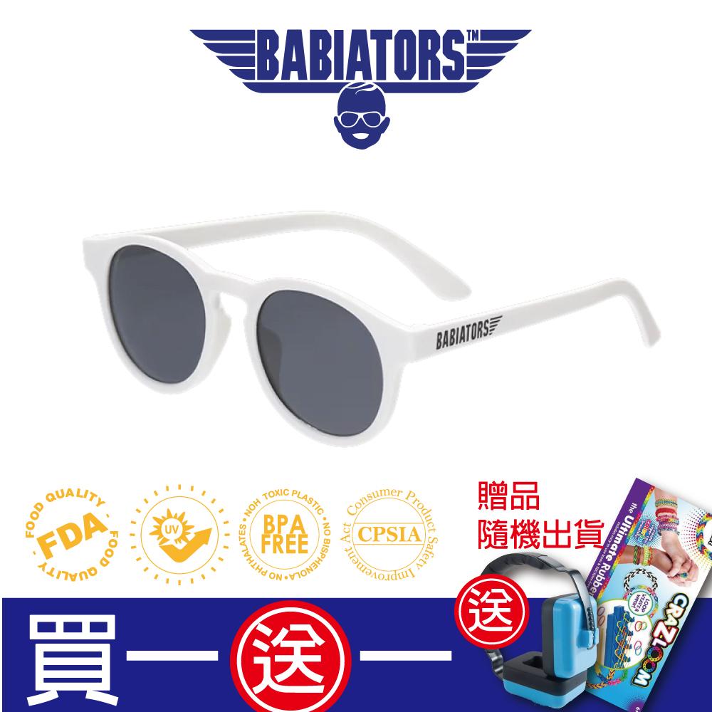 【美國Babiators】鑰匙孔系列嬰幼兒太陽眼鏡-白色天鵝 0-2歲