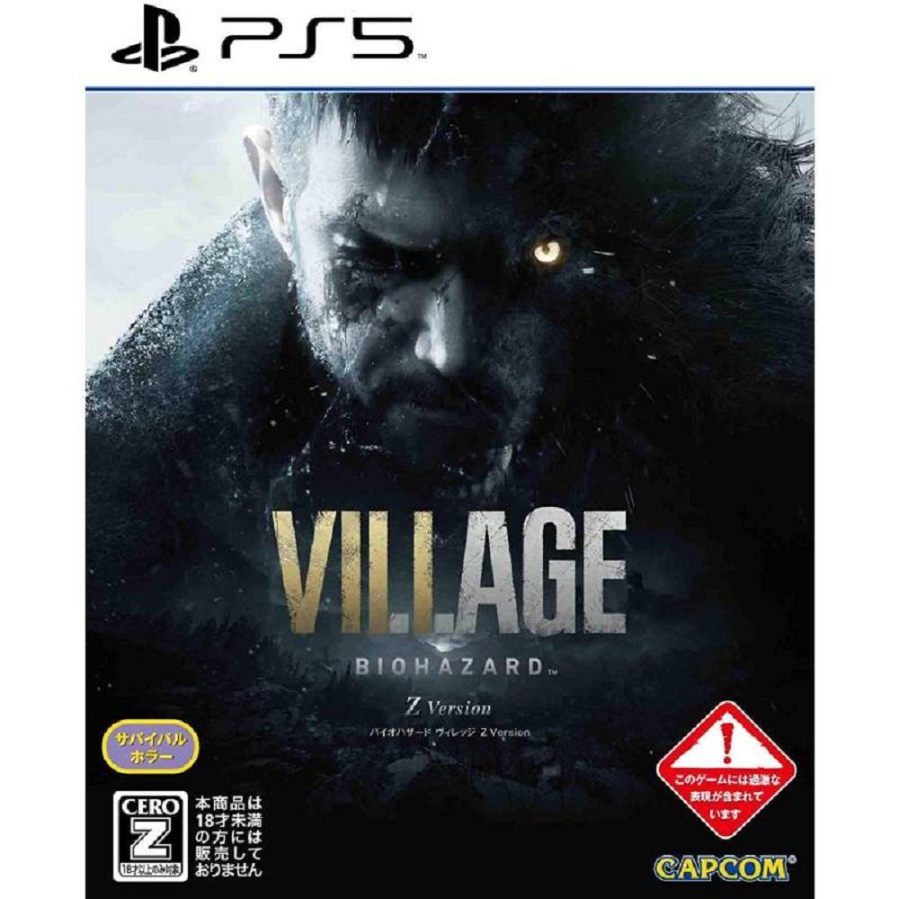 PS5惡靈古堡8村莊中文版