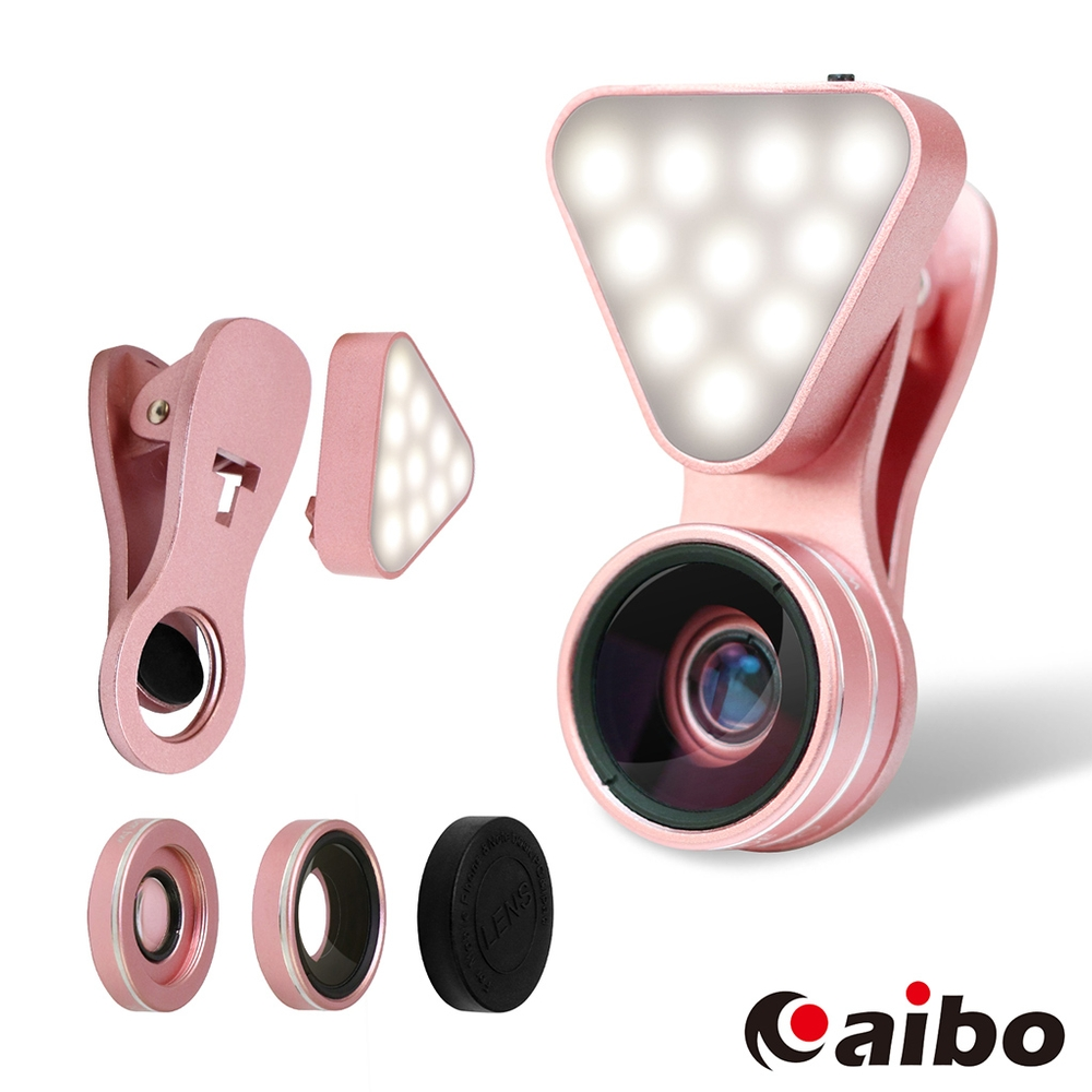 aibo K365X 廣角/微距/補光燈三合一 直播補光美肌鏡頭組-玫瑰金