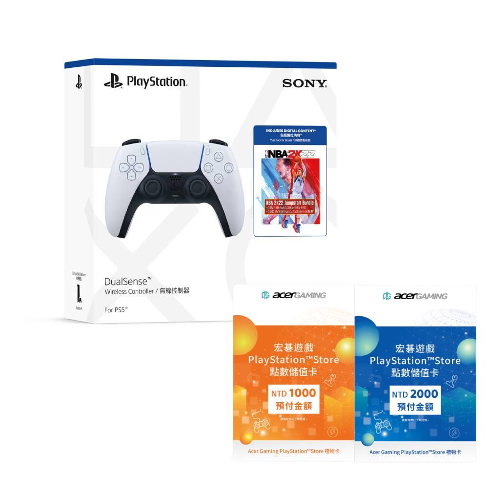 SONY PS5 DualSense 無線控制器NBA 2K22 Jumpstart同捆包+點數儲值卡1000元+點數儲值卡2000元(實體卡)