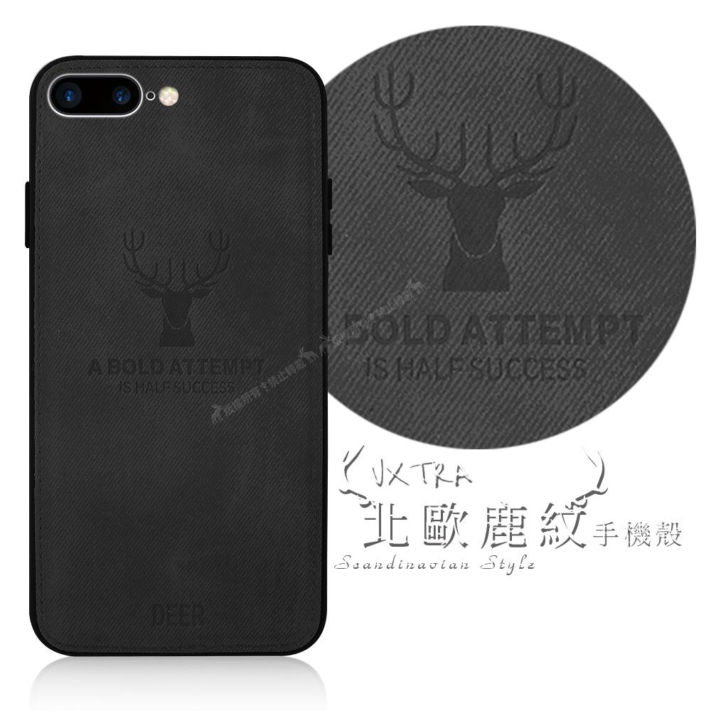 VXTRA iPhone 8 Plus/7 Plus 5.5吋 北歐鹿紋防滑手機殼(安藤石灰)