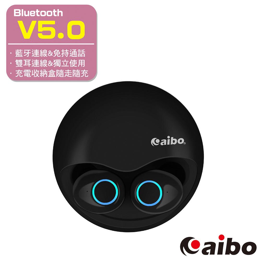 aibo BTD02 真無線雙耳 藍牙V5.0耳機麥克風(充電收納盒)-黑色