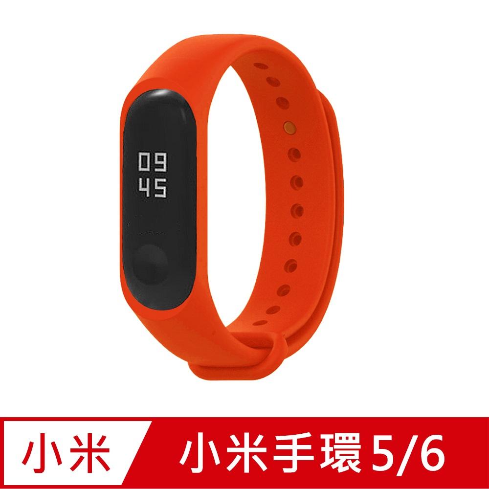 小米手環6代/5代/Amazfit華米 Band 5通用 矽膠運動替換錶帶-紅色