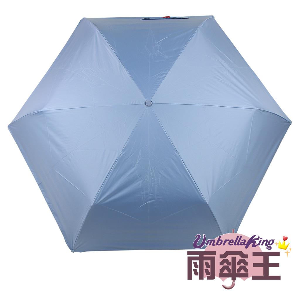 【雨傘王】BigRed 不戳人PLUS - 淺藍 (終身免費維修)