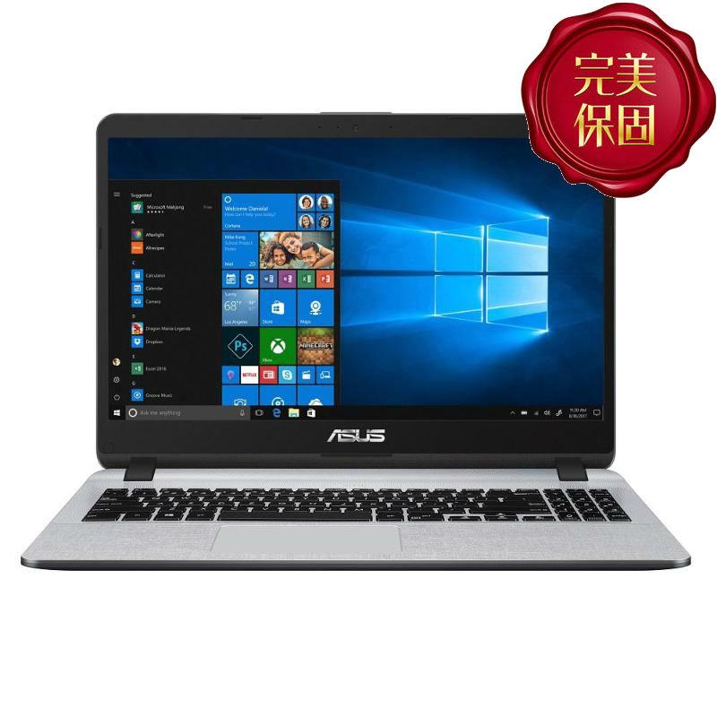 【尾牙專案】ASUS X507UB(i5-8250U) 4G 128G+1TB 灰 15.6吋FHD_X507UB-0281B8250U