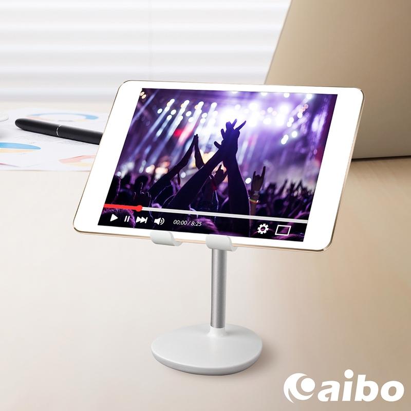 追劇/直播 可調角度手機平板桌上型支架(IP-MA24)-流光銀