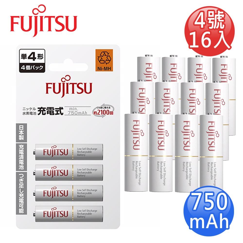 FUJITSU富士通 AAA4號低自放750mAh充電電池(4號16入)