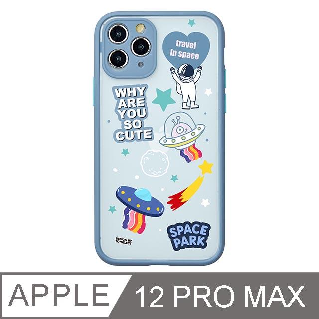 iPhone 12 Pro Max 6.7吋 探險宇宙之旅霧面防摔iPhone手機殼 魔力紫