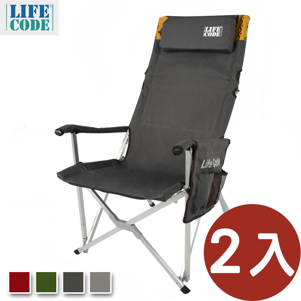 LIFECODE《瑪雅》豪華加高大川椅/折疊椅-椅背可折(附文件袋+頭枕)-鐵灰(2入組)