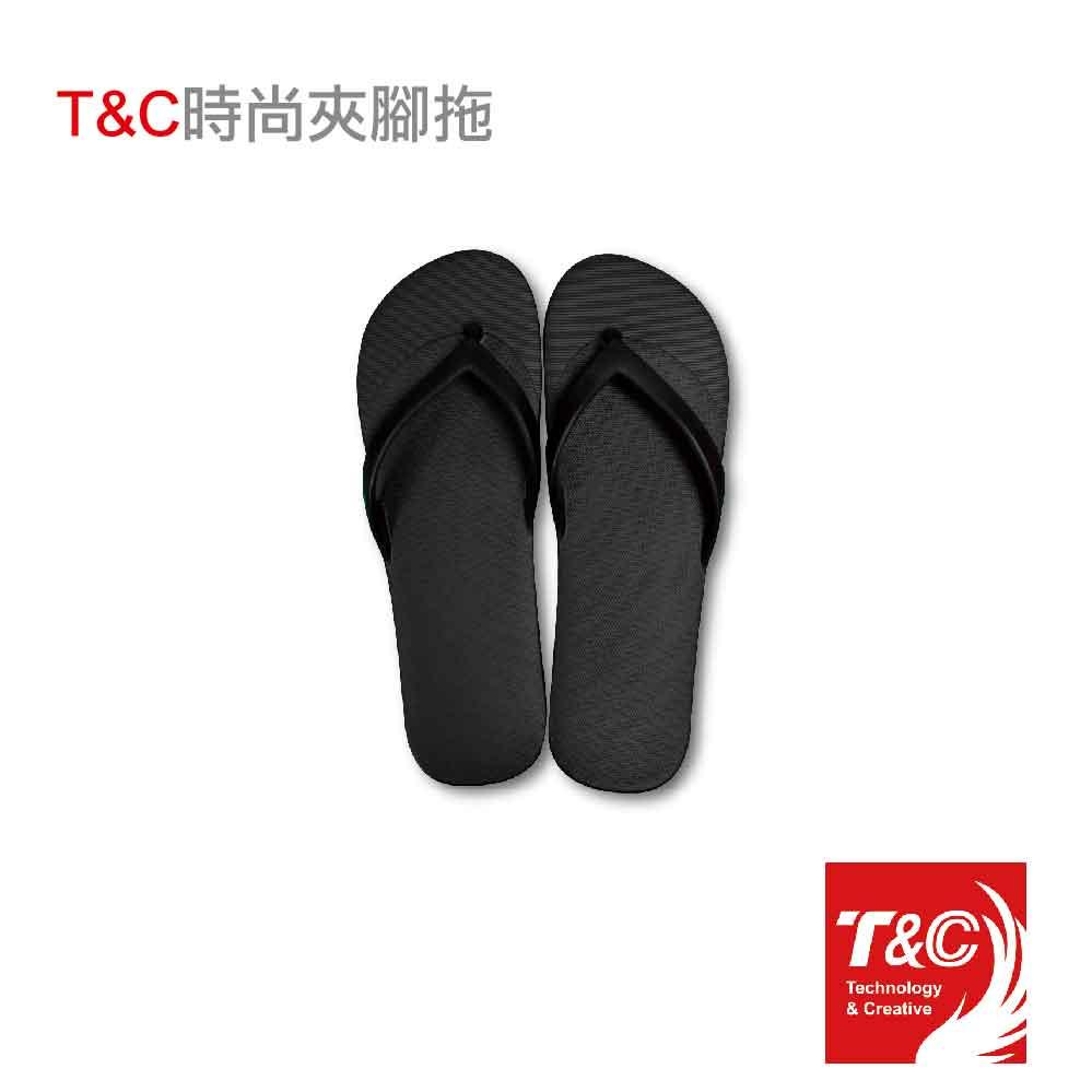T&C時尚夾腳拖-黑色(尺寸25 / 2雙入)贈涼感巾*1(隨機)