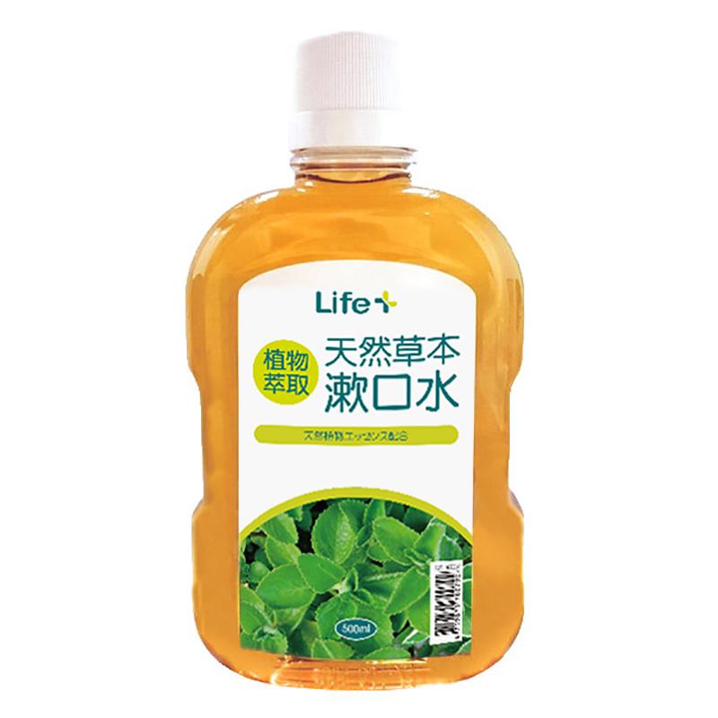 Life天然草本漱口水500ml【躍獅連鎖藥局】