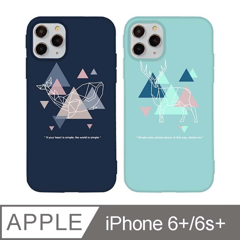 iPhone 6/6s Plus 5.5吋 幾何三角Design動物iPhone手機殼 馴鹿青綠