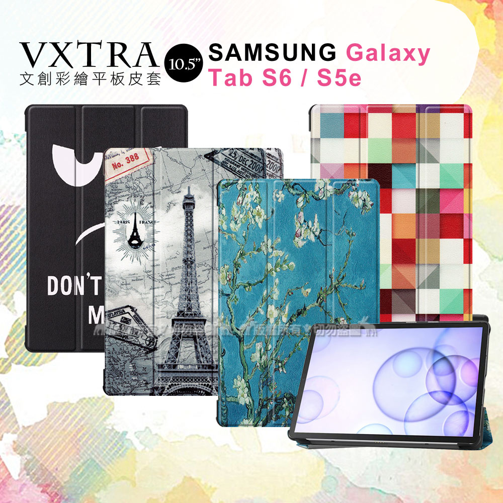 VXTRA 三星 Galaxy Tab S6 / S5e 文創彩繪 隱形磁力皮套 平板保護套 T860 T865 T720 T725(個性小黑)