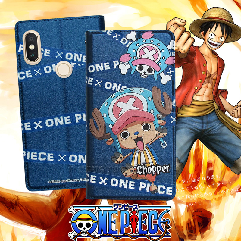 日本東映授權正版 航海王 紅米Note 5 彩繪磁力皮套(封鎖喬巴)