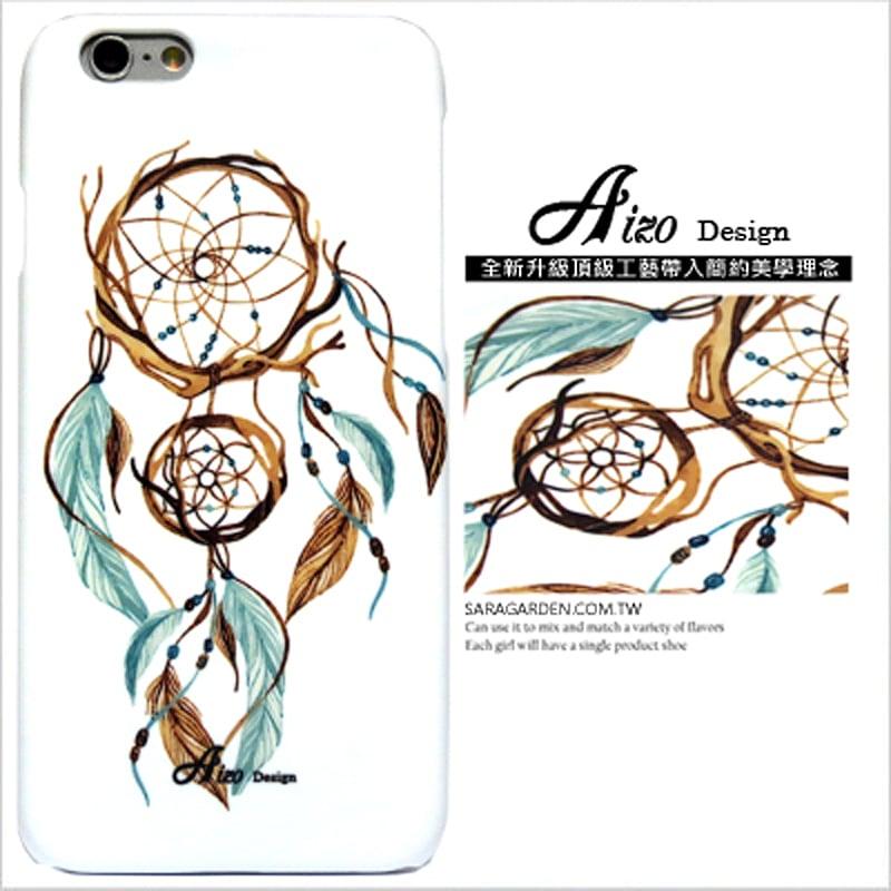 【AIZO】客製化 手機殼 蘋果 iPhone6 iphone6s i6 i6s 水彩 捕夢網 流蘇 保護殼 硬殼