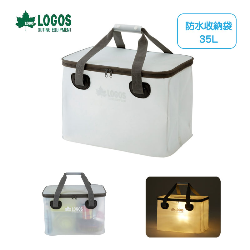日本LOGOS 多功能防水折疊 半透明收納袋 35L 露營包 野餐包 收納工具包 裝備袋 手提袋 No.88230043