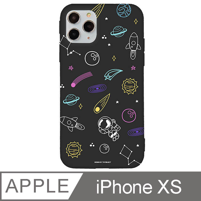iPhone X/Xs 5.8吋 宇宙星球繽紛碎花iPhone手機殼