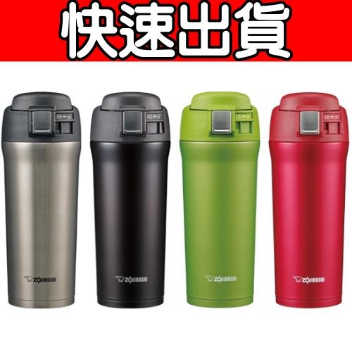 象印 480ml One Touch廣口不鏽鋼真空保溫杯 XA銀色 SM-YAF48-XA